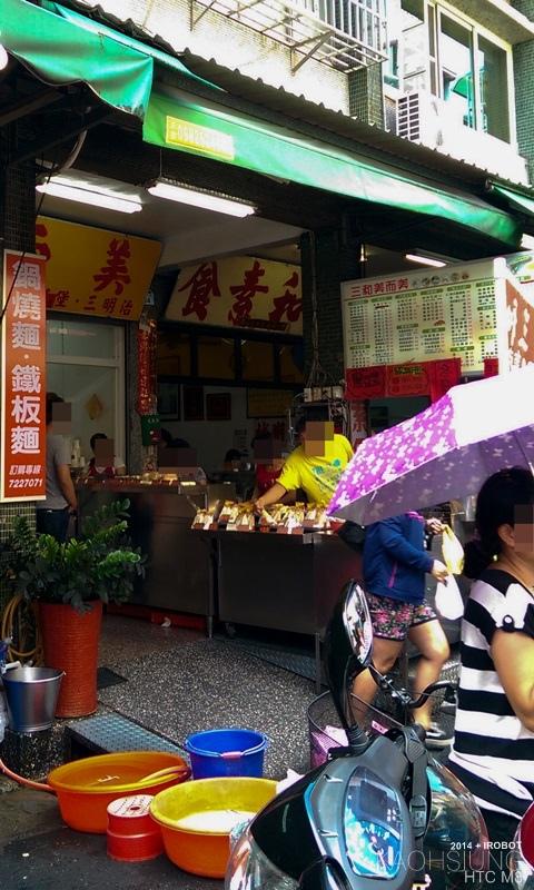 高雄-三和市場-美而美-特製蛋餅-小白菜-玉米 (14).jpg