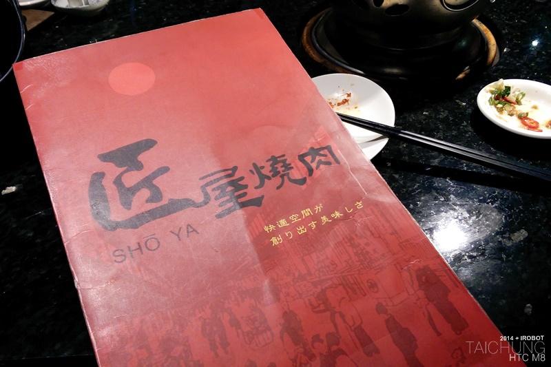 台中匠屋燒肉-朝馬店 (25).jpg