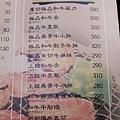 台中匠屋燒肉-朝馬店 (27).jpg