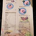 台中匠屋燒肉-朝馬店 (26).jpg