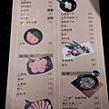 台中匠屋燒肉-朝馬店 (28).jpg