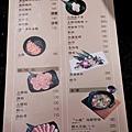台中匠屋燒肉-朝馬店 (29).jpg