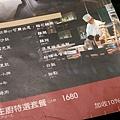 台中匠屋燒肉-朝馬店 (31).jpg