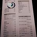 台中匠屋燒肉-朝馬店 (30).jpg