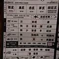 台中nagi拉麵-老虎城3樓-赤王黑王豚王限定王海老王 (5).jpg