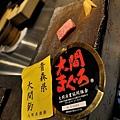 高雄-初鮨-握壽司-日本料理-一本釣大間本鮪-大黑刀-阿慶師-阿傑師 (15).jpg