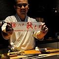 高雄-初鮨-握壽司-日本料理-一本釣大間本鮪-大黑刀-阿慶師-阿傑師 (43).jpg