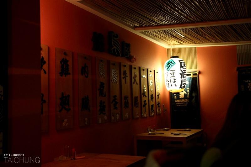 敏郎燒鳥屋-台中-大墩二十街0012.JPG