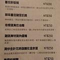 台北-豬跳舞-烤乳豬 (20).jpg