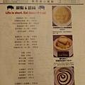 台北-豬跳舞-烤乳豬 (22).jpg