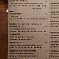 台北-大嗑西餐廳-鴨胗-炸魚-鴨胸 (26).jpg