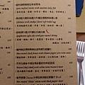 台北-大嗑西餐廳-鴨胗-炸魚-鴨胸 (27).jpg