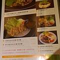 JOH Dining Kitchen-台北-忠孝復興-頂好商圈-大安路-炸和牛肉餅-日本米-烤雞肉串-青唐味增-漢堡排 (28).jpg
