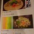 JOH Dining Kitchen-台北-忠孝復興-頂好商圈-大安路-炸和牛肉餅-日本米-烤雞肉串-青唐味增-漢堡排 (29).jpg