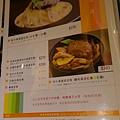 JOH Dining Kitchen-台北-忠孝復興-頂好商圈-大安路-炸和牛肉餅-日本米-烤雞肉串-青唐味增-漢堡排 (30).jpg