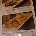 JOH Dining Kitchen-台北-忠孝復興-頂好商圈-大安路-炸和牛肉餅-日本米-烤雞肉串-青唐味增-漢堡排 (31).jpg