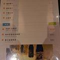 JOH Dining Kitchen-台北-忠孝復興-頂好商圈-大安路-炸和牛肉餅-日本米-烤雞肉串-青唐味增-漢堡排 (32).jpg