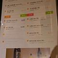 JOH Dining Kitchen-台北-忠孝復興-頂好商圈-大安路-炸和牛肉餅-日本米-烤雞肉串-青唐味增-漢堡排 (33).jpg