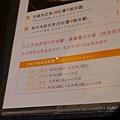 JOH Dining Kitchen-台北-忠孝復興-頂好商圈-大安路-炸和牛肉餅-日本米-烤雞肉串-青唐味增-漢堡排 (34).jpg