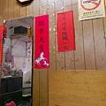 台北-和記燒餅-六張犁站 (6).jpg