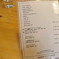 高雄-The way 菋-漢堡早午餐蛋捲-培根起司牛肉漢堡 (3).JPG