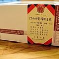 火星小廚 Cuisine de Mars-煙燻牛胸-紅酒牛頰-白酒雞腿-檸檬蛋糕 (16).JPG