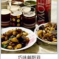 泰成水果店.布來恩紅茶.巧味鹽酥雞_5.JPG