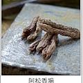 台南大菜市。阿松大腸香腸。烏魚子_49.JPG