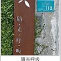 台南謝宅3外加美食之旅。隨光呼叫_1.jpg