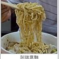 台南國華街美食-阿瑞意麵。大菜市羊肉湯。鄭記土魠魚羹_19.jpg