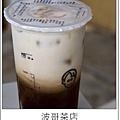台南謝宅3外加美食之旅。波哥茶店。布萊恩紅茶_4.jpg