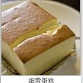 台南舒芙里法式烘焙坊。細雪蛋糕_21.jpg
