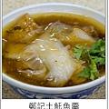 台南國華街美食-阿瑞意麵。大菜市羊肉湯。鄭記土魠魚羹_48.jpg