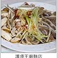 護境王廟麵店.名東蛋糕_9.JPG