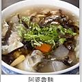 台南謝宅3外加美食之旅。國華街。阿婆魯麵_6.jpg