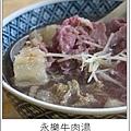 台南國華街美食-石精舅蚵仔煎。永樂牛肉湯_26.jpg