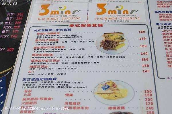 台中精誠,3mins美式漢堡餐廳。雙層起士牛肉,班尼迪克蛋,英式馬馬芬,荷蘭醬_6.jpg