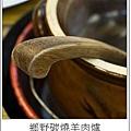 台南謝宅3外加美食之旅。鄉野碳燒帶皮羊肉爐_27.jpg