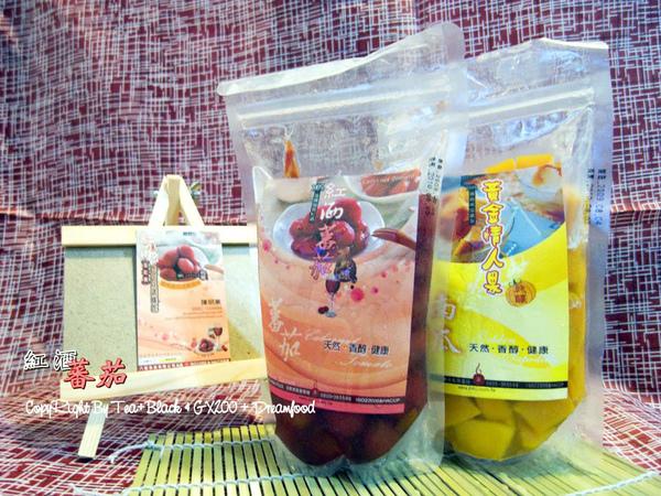 夢想果紅酒番茄_4.JPG