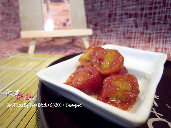 夢想果紅酒番茄_9.JPG