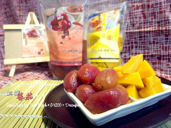 夢想果紅酒番茄_12.JPG