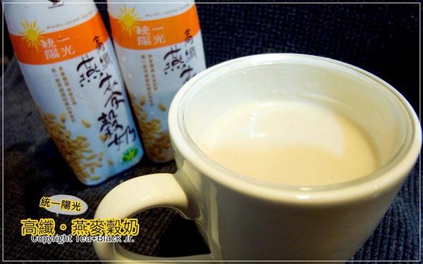 統一高纖燕麥穀奶_11.jpg