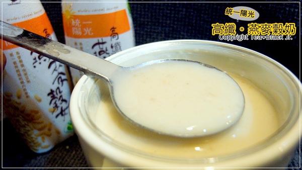 統一高纖燕麥穀奶_12.jpg
