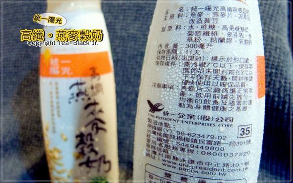 統一高纖燕麥穀奶_20.jpg