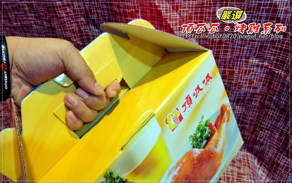 頂呱呱烤雞系列_4.JPG