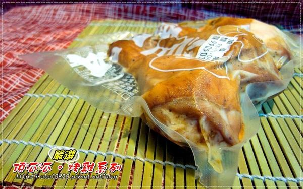 頂呱呱烤雞系列_9.JPG