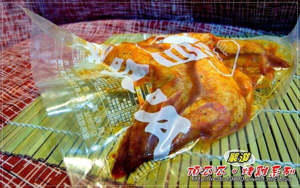 頂呱呱烤雞系列_11.JPG