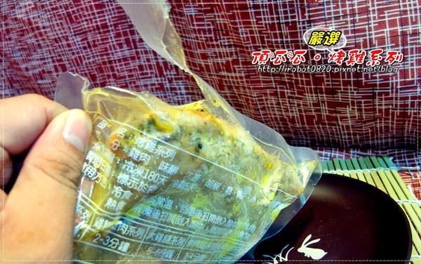 頂呱呱烤雞系列_13.JPG