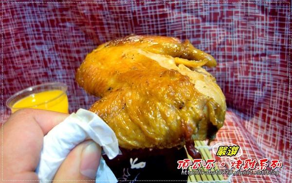 頂呱呱烤雞系列_17.JPG