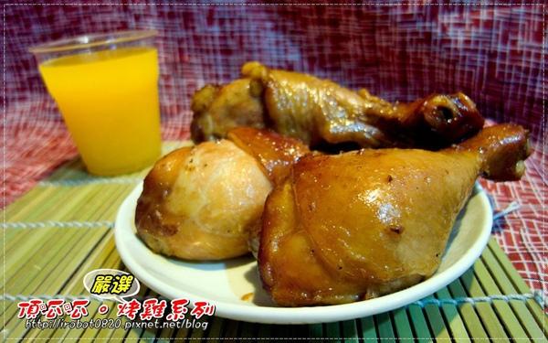 頂呱呱烤雞系列_20.JPG